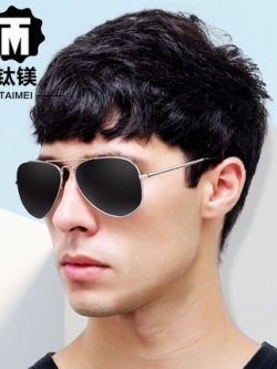 แว่นตากันแดดเกาหลี แนวย้อนยุค ดีไซน์ขอบ มี3สี