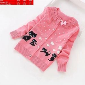 เสื้อกันหนาวไหมพรม สีชมพู *ไซด์ 170 180