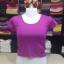 เสื้อยืดครึ่งตัว สีม่วงบานชื่น thumbnail 1