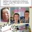 (ส่งฟรีEMS)Princess White Skin Care ครีมหน้าเงา หน้าขาว หน้าเด็ก thumbnail 128