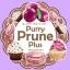(ส่งฟรีEMS)Purry Prune Plus (เพอร์รี่ พรุน พลัส) thumbnail 4