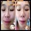 (ส่งฟรีEMS)Princess White Skin Care ครีมหน้าเงา หน้าขาว หน้าเด็ก thumbnail 29