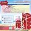 (ส่งฟรีEMS)นิวไวท์ บอดี้โลชั่น ซันสกรีน New White Body Lotion Sunscreen SPF110 PA+++ thumbnail 7