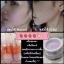 (ส่งฟ(ส่งฟรีEMS)Repair Cream Wonderful Skin รีแพร์ครีม (พี่ซี) thumbnail 112