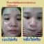 (ส่งฟรีEMS)Princess White Skin Care ครีมหน้าเงา หน้าขาว หน้าเด็ก thumbnail 82