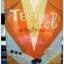 Teen idol ขวัญใจไอดอล / เม็ก คาบอท (Meg Cabot) / มณฑารัตน์ ทรงเผ่า thumbnail 1