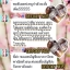 (ส่งฟรีEMS)Detoxy By Nus ดีท็อกซี่ ล้างสารพิษ thumbnail 35