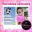 (ส่งฟรีEMS)Parichma Perfect Set Skin Care thumbnail 20