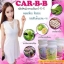 (ส่งฟรีEMS)Car B B Pink คาร์บีบีพิงค์ thumbnail 10