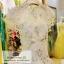 wedding ชุดแต่งงานเจ้าสาวแสนสวย thumbnail 3