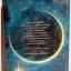 New Moon นวจันทรา / สเตเฟนี เมเยอร์ / อาทิตยา thumbnail 2