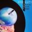 (ส่งฟรีEMS)HyBeauty Abalone Beauty Cream thumbnail 6