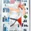 [เล่ม 4] คุณชายพันธุ์โชะ โคฮินาตะ มิโนรุ / YASUSHI BABA thumbnail 1