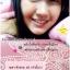 (ส่งฟ(ส่งฟรีEMS)Repair Cream Wonderful Skin รีแพร์ครีม (พี่ซี) thumbnail 53