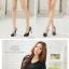 ++เสื้อผ้าไซส์ใหญ่++Qian Fei Mei* Pre-กระโปรงแฟชั่นไซส์ใหญ่กรงเข้ารูปแต่งเจาะปลายกระโปรงเป็นรูปดาวสวยค่ะ thumbnail 3