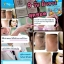 (ส่งฟรีEMS)Princess White Skin Care ครีมหน้าเงา หน้าขาว หน้าเด็ก thumbnail 147