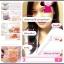 (ส่งฟ(ส่งฟรีEMS)Repair Cream Wonderful Skin รีแพร์ครีม (พี่ซี) thumbnail 100