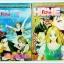 [เล่ม 1-2][จบ] Home / Rinko Ueda thumbnail 2