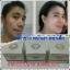 (ส่งฟรีEMS)Princess White Skin Care ครีมหน้าเงา หน้าขาว หน้าเด็ก thumbnail 143