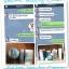 (ส่งฟรีEMS)HyBeauty Abalone Beauty Cream thumbnail 33