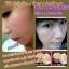 (ส่งฟรีEMS)Princess White Skin Care ครีมหน้าเงา หน้าขาว หน้าเด็ก thumbnail 51