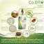 (ส่งฟรีEMS)Cob9 โคบี9 โคบีไนน์ เนย โชติกา thumbnail 3