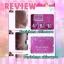 (ส่งฟรีEMS)Parichma Perfect Set Skin Care thumbnail 21