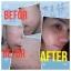 (ส่งฟรีEMS)Princess White Skin Care ครีมหน้าเงา หน้าขาว หน้าเด็ก thumbnail 124