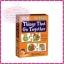 """จิ๊กซอว์จับคู่ภาพ """"Things That Go Together """" thumbnail 1"""