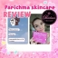 (ส่งฟรีEMS)Parichma Perfect Set Skin Care thumbnail 19