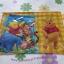 กระเป๋าซองใส่เอกสาร A4 หมีพูห์และเพื่อน Pooh ขนาดยาว 13.5 นิ้ว * สูง 9 นิ้ว thumbnail 1