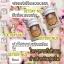(ส่งฟรีEMS)Detoxy By Nus ดีท็อกซี่ ล้างสารพิษ thumbnail 37