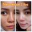 (ส่งฟรีEMS)Princess White Skin Care ครีมหน้าเงา หน้าขาว หน้าเด็ก thumbnail 148