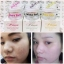(ส่งฟรีEMS)Princess White Skin Care ครีมหน้าเงา หน้าขาว หน้าเด็ก thumbnail 97