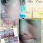 (ส่งฟรีEMS)Princess White Skin Care ครีมหน้าเงา หน้าขาว หน้าเด็ก thumbnail 174