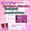 (ส่งฟรีEMS)Parichma Perfect Set Skin Care thumbnail 30