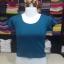 เสื้อยืดครึ่งตัว สีฟ้าปีกแมลงทับ thumbnail 1