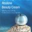 (ส่งฟรีEMS)HyBeauty Abalone Beauty Cream thumbnail 3