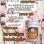 (ส่งฟรีEMS)Detoxy By Nus ดีท็อกซี่ ล้างสารพิษ thumbnail 36