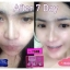(ส่งฟรีEMS)Parichma Perfect Set Skin Care thumbnail 48