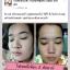(ส่งฟ(ส่งฟรีEMS)Repair Cream Wonderful Skin รีแพร์ครีม (พี่ซี) thumbnail 144