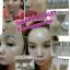 (ส่งฟรีEMS)Princess White Skin Care ครีมหน้าเงา หน้าขาว หน้าเด็ก thumbnail 24