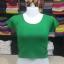 เสื้อยืดครึ่งตัว สีเขียวสด thumbnail 1