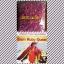 ข้าวโพดหวานสีแดง (500เมล็ด)ถุงใหญ่ thumbnail 1