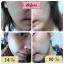 (ส่งฟ(ส่งฟรีEMS)Repair Cream Wonderful Skin รีแพร์ครีม (พี่ซี) thumbnail 162
