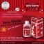 (ส่งฟรีEMS)นิวไวท์ บอดี้โลชั่น ซันสกรีน New White Body Lotion Sunscreen SPF110 PA+++ thumbnail 10