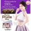 (ส่งฟรีEMS)Purry Prune Plus (เพอร์รี่ พรุน พลัส) thumbnail 20