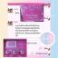 (ส่งฟรีEMS)Parichma Perfect Set Skin Care thumbnail 12