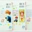 [เล่ม 1-3][จบ] สูตรรักมหัศจรรย์ / Ema Toyama thumbnail 3