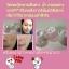 (ส่งฟรีEMS)Princess White Skin Care ครีมหน้าเงา หน้าขาว หน้าเด็ก thumbnail 90